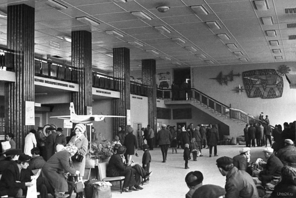 Аэровокзал города Ухты. 1972 г.