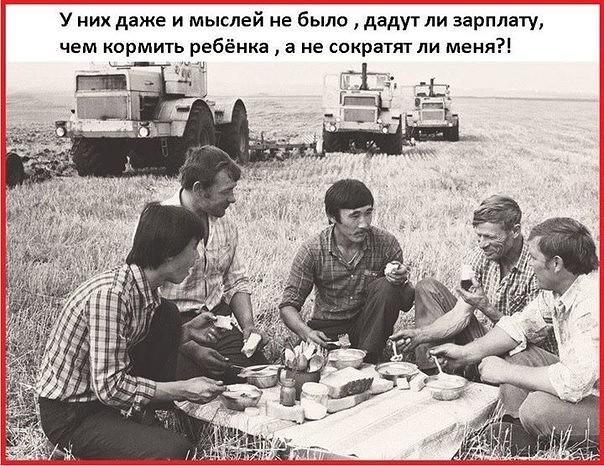 Фотография времён СССР – освоение целины, обед трактористов в поле.