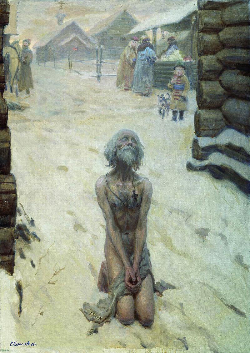 Василий Блаженный. Картина Сергея Кириллова, 1994 год