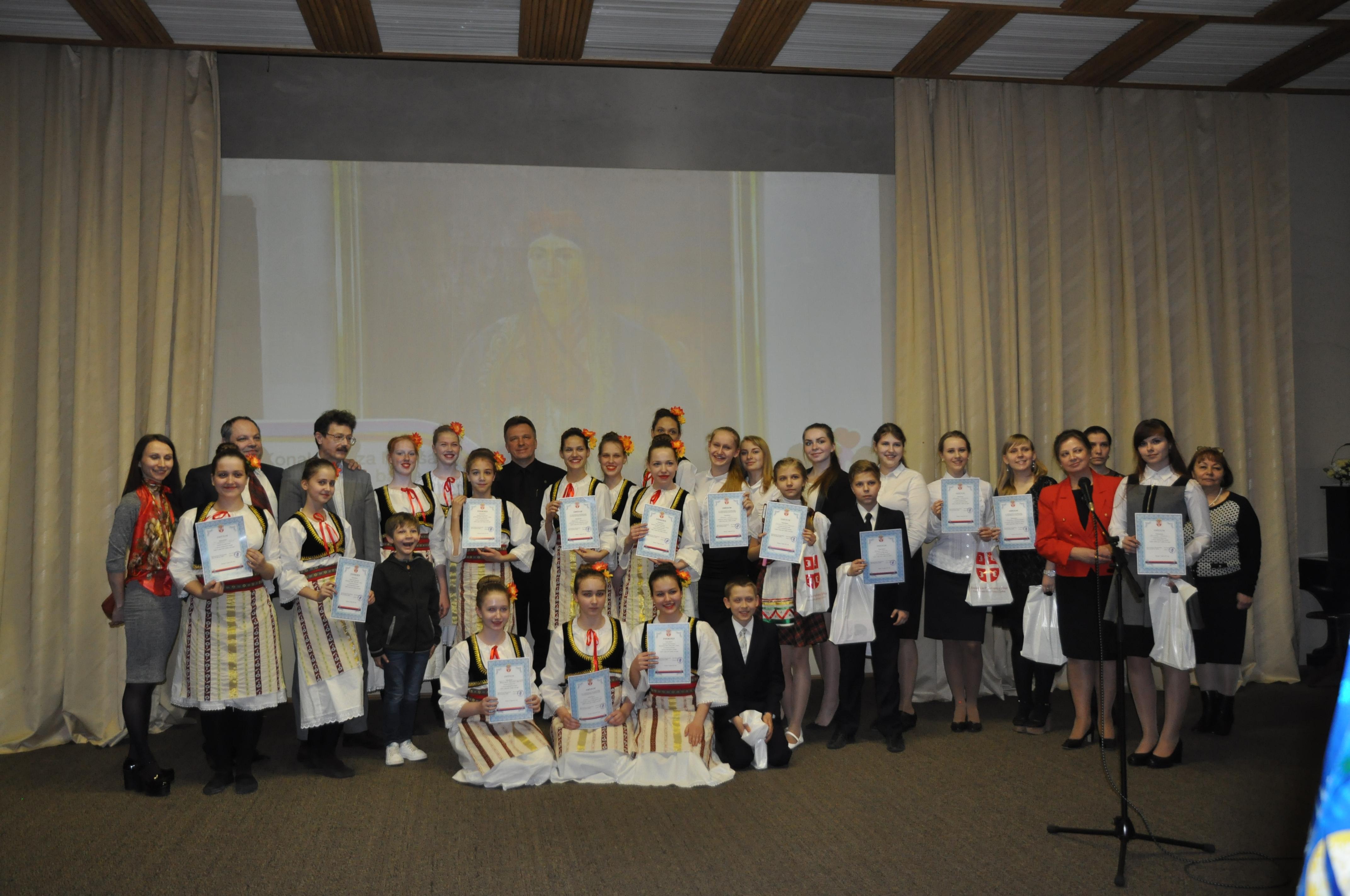 Организаторы и лауреаты конкурса «Сербия в сердце моём» в Посольстве Республики Сербии.