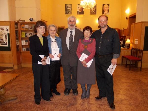 Встреча авторов