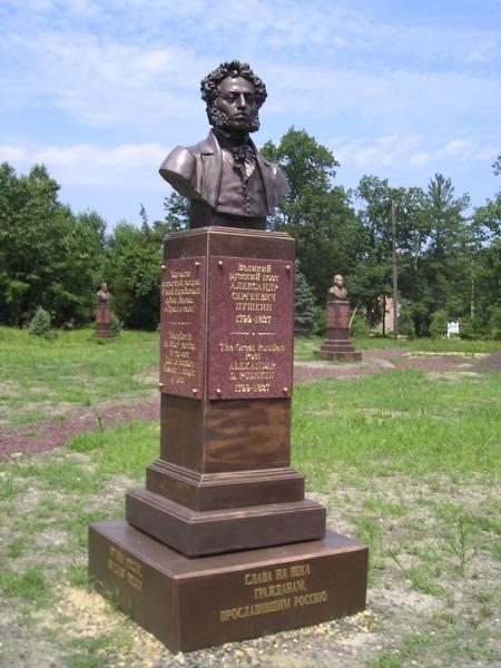 Памятник Пушкину в Хоуэлле