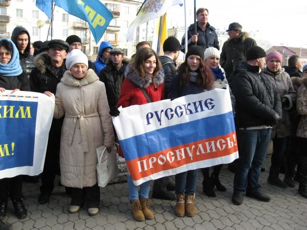 «Русский марш» в Омске