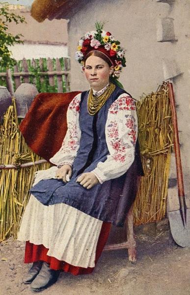 «Фотография малороссийской крестьянки в праздничной одежде» – из журнала «Нива» за 1913 год