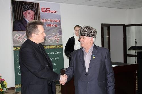 В тот же день, 27 ноября, в Национальной библиотеке Чеченской Республики, состоялось творческое мероприятие, посвящённое 65-летию со дня рождения известного российского чеченского писателя, учёного, журналиста и общественного деятеля А.Т.Исмаилова.