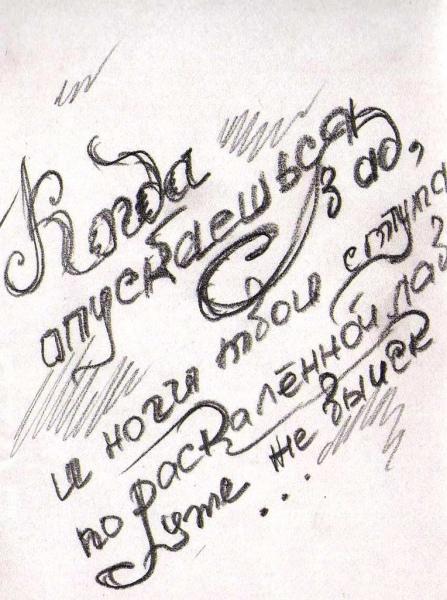 «А-Рэ-Лэй»