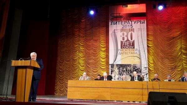 Год литературы в Дагестане