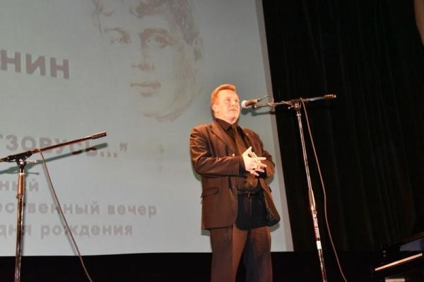И. Голубничий. Фото Александра Лукашина