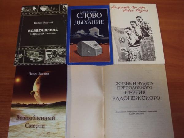 Являясь членом Союза писателей Советского Союза, он с первых дней после августа 1991-го включился в активную борьбу за сохранение русской духовности в новоявленном украинском обществе.