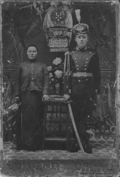 Иван Ионов с женой-на память о царской службе