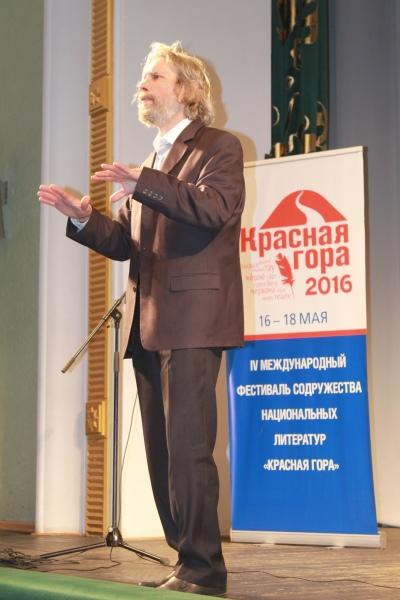 Выступает поэт Владимир Шемшученко