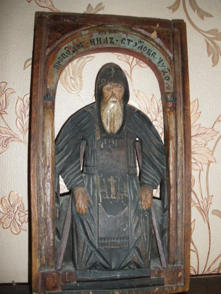 Нил Столобенский, прорезной рельеф.Конец 19-начало 20 века.