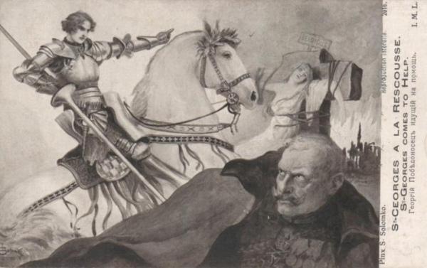 Георгий Победоносец, идущий на помощь. Почтовая открытка 1914 г.