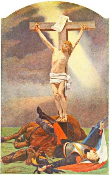 Картина «За всё человечество! – за Отчизну!». Художник И.И. Веертс