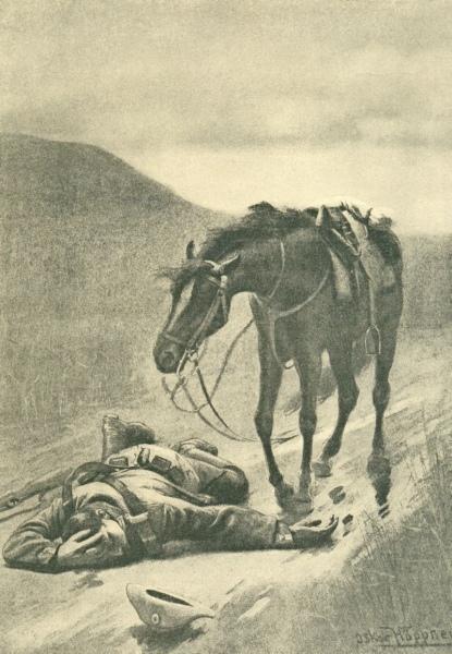 Картина «Смерть героя». Художник О. Гёпнер