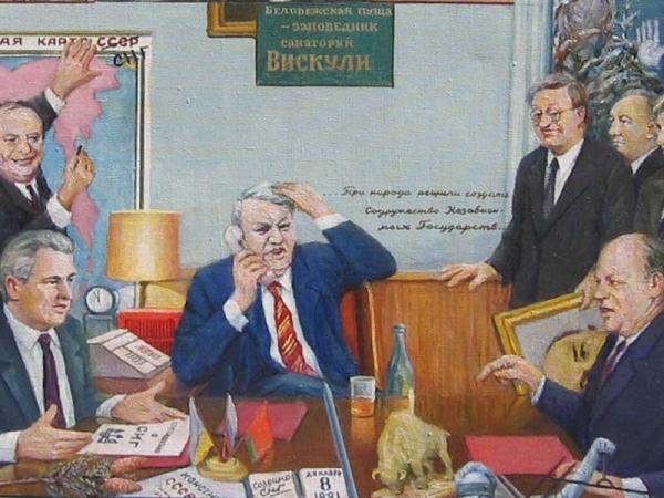 """""""Вискули. Пьяный погром"""". Неизвестный белорусский художник."""