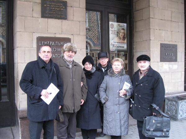 Авторы журнала