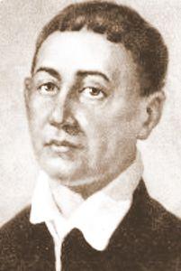 Г.С. Сковорода