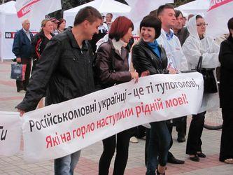Этномутанты. Фото М. Корниенко