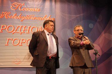 Гость вечера известный поэт и главный редактор Антологии «Вся Сибирь» Юрий Перминов (слева) и Евгений Семичев