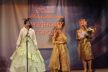 Таинственная Незнакомка (Алёна Богомолова), Золотая Рыбка (Анжела Богомолова) и Осень (Ольга Полухина)