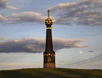 Главный монумент российским воинам – героям Бородина