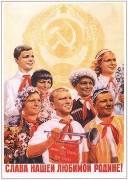 Сегодня  Россию вновь обвиняют в «возрождении великорусского шовинизма»...