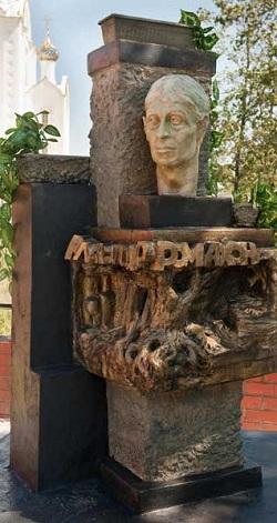 Памятник поэту Ромахову в городе Лиски
