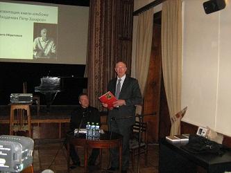 Канта Ибрагимов представил свою новую книгу