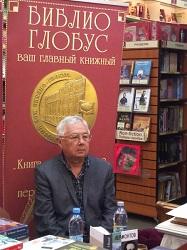 Валерий Михайлов - презентация книги ЛЕРМОНТОВ