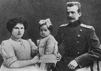Петр Николаевич с женой и дочерью