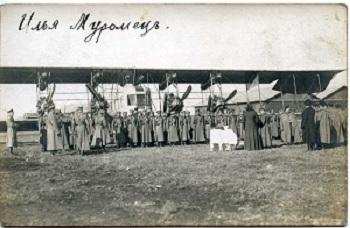 Лучший бомбардировщик Первой Мировой «Илья Муромец»