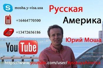 Свободный русский эмигрант