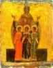 Вера, Надежда, Любовь и мать их Софии
